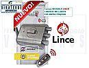 CERRADURA-LINCE 94940-SUPRA TRONIK-INVISIBLE